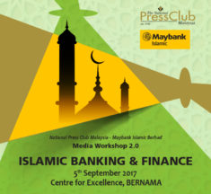 Media Workshop 2.0, Islamic Banking and Finance
